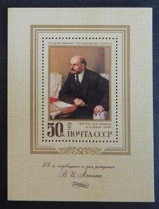 Lenin, Soviet Union, (2295-Т)