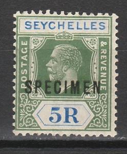 SEYCHELLES 1921 KGV SPECIMEN 5R WMK MULTI SCRIPT CA DIE II