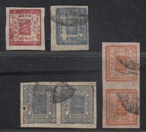 Nepal   First Issue  Selection Of  Stamps x 6   Used    01352
