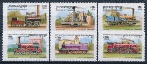 [62488] Cambodia 1999 Railway Train Eisenbahn Chemin de Fer  MNH