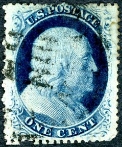 #24 – 1857 1c Franklin. Used. Fine.