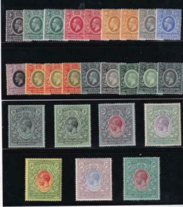 East Africa Uganda 1912-1918 SC 40-54 and color Varieties MLH Set
