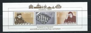 Surinam 693a 1984 Chess s.s. MNH