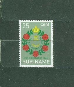 SURINAM/SURINAME 1964 MNH SC.315 Charter Kingdom Neth.