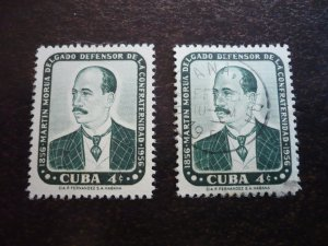 Stamps - Cuba - Scott# 564 - Mint Hinged & Used Single Stamps