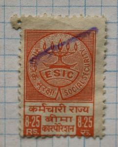 India social security tax revenue BOB ESIC used stamp 8.25rs