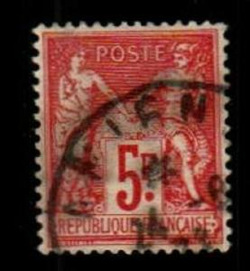 France Scott 226b Used (Catalog Value $140.00)