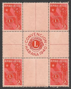 Doyle's_Stamps: July 1940 Lions International Convention Cross Gutter Block