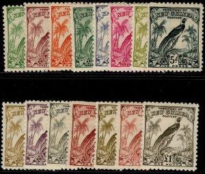 AUSTRALIA - New Guinea GV SG177-189, complete set, LH MINT. Cat £250.