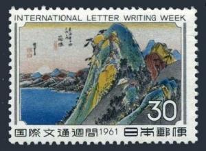 Japan 735,MNH.Michel 776. Letter Writing Week,1961.Hakone,print by Hiroshige.
