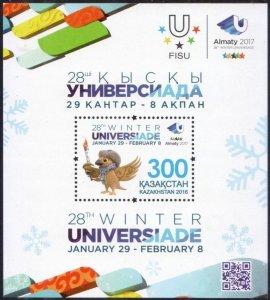 Kazakhstan 2016 MNH Stamps Souvenir Sheet Sport Winter Universiade Bird