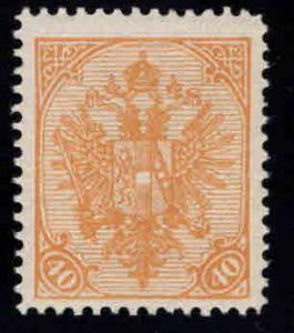 Bosnia Herzegovina Scott 20 coat of arms stamp MNH** Reprint