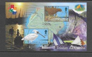 BIRDS - TRISTAN DA CUNHA #677  MNH