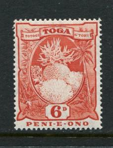 Tonga #46 Mint - Accepting Best offer