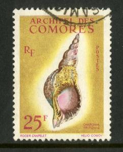 COMORO ISLAND 53 USED SCV $16.00 BIN $6.50 SEA SHELL