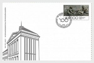 2017   CROATIA  -  SG: N/A - MEDICAL FACULTY ZAGREB FIRST DAY COVER