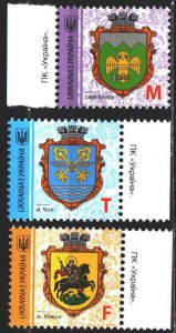 Ukraine. 2017. 1616-21 from the series. Coats of arms of cities.. MNH.