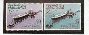 Kuwait, 515-16, Sea Island Loading Fac. Singles,**MNH**