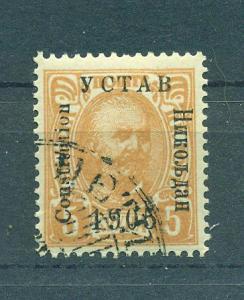 Montenegro sc# 74 used cto cat value $1.00