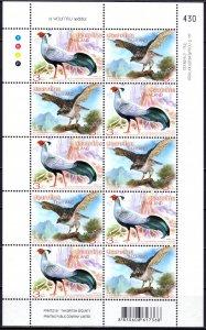 Thailand. 2015. Birds fauna. MNH.