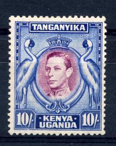 KUT 1938 SG 149 10/- Reddish-purple & blue perf 13 1/4 fine mint rare stamp