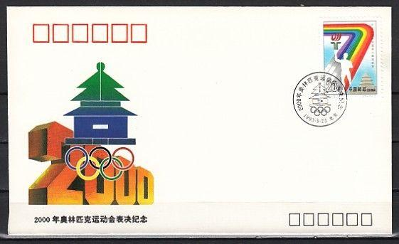 China, Rep. 23/SEP/93 issue. Olympic Games Decision Postal Envelope. ^