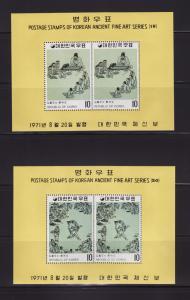 Korea 790a-794a Set MNH Art, Paintings, 3 Scans
