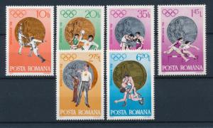 [42792] Romania 1972 Olympic games Munich Medal winners MNH
