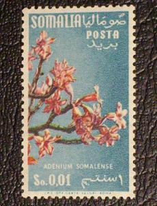 Somalia Scott #198 unused