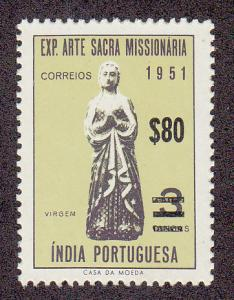 Portuguese India #526 Surcharged (Scott #594) MH