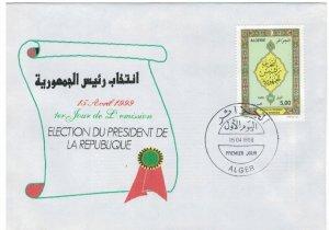 Algeria 1999 FDC Stamps Scott 1147 Presidential Elections President