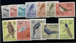 BURMA #176-87, Complete Bird set, og, NH, VF, Scott $55.35