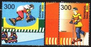 Belarus. 2003. 486-87. Youth sports. MNH.