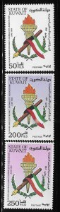 Kuwait 1989 National Journalist Association Sc 1102-1104 MNH A1285