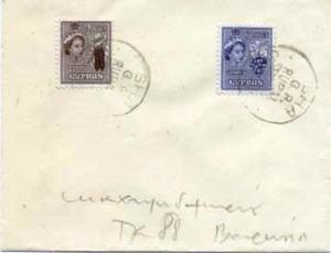 Cyprus 2m QEII Carobs and 3m QEII Grapes c1959 Sha, Cyrpus G.R. Rural Service...