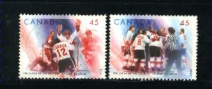 Canada #1659 -60   -1  used VF 1997  PD