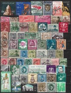 COLLECTION LOT OF 65 EGYPT 1888+ STAMPS