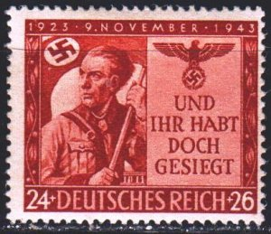 Third Reich. 1943. 863. 20 years of march in Munich. MNH.