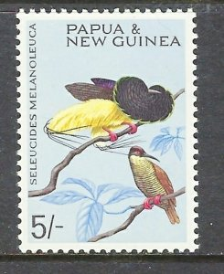Papua New Guinea 197 MNH 1965 Birds (ap6985)