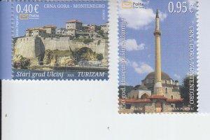 2019 Montenegro Mosque - Tourism (2) (Scott NA) MNH