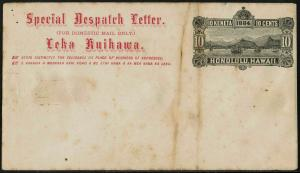 HAWAII #UE1 ENTIRE 1885 10c SPECIAL DELIVERY ENVELOPE RARE-STAINS-(CAT. #175)