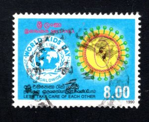 Sri Lanka #989,    VF, Used,  CV $3.50 ....  1290490