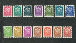 United Arab Emirates Sc#69-82 M/NH/VF, Cv. $61.20