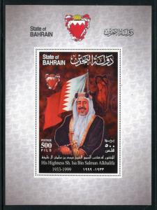 Bahrain 524, MNH, 1999 Isa Bin Salman Al-Khalifa Emir of Bahrain. x23740