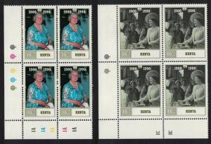 Kenya 90th Birthday of Queen Elizabeth the Queen Mother 2v Bottom Left Corner