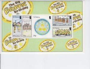 2014 St Helena Brownie Scouting MS5 (Scott 1086) MNH