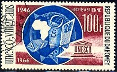 Education, Book & Letter, 20th Anniv. of UNESCO, Dahomey SC#C45 used