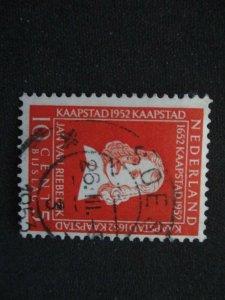 Netherlands #B236 Used WDWPhilatelic (H5K7)