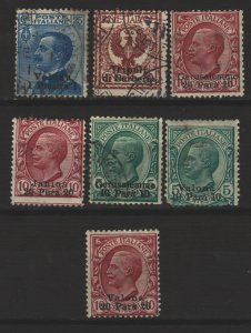 COLLECTION LOT # 5462 ITALY OFFICES 7 STAMPS MH/USED 1909+ CV+$17