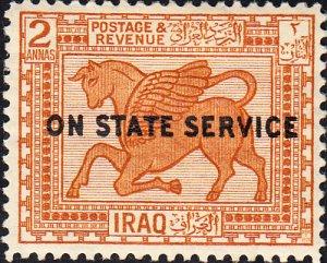 Iraq   #O4  MH